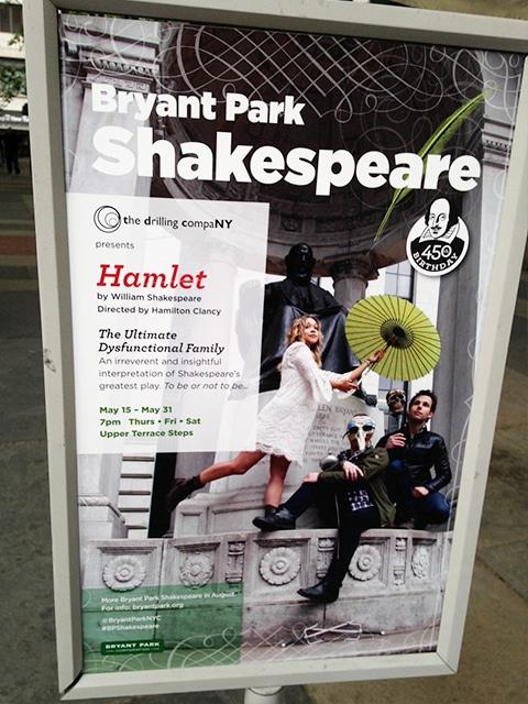newyork-shakespeare